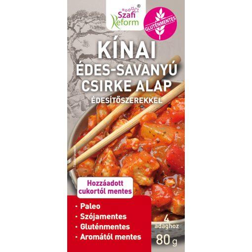 Szafi Reform Kínai édes-savanyú csrike alap édesítőszerekkel (80g)